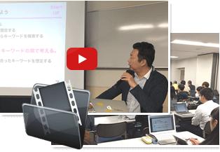 FBINA・先着限定特典プレゼントシークレットオンラインセミナー動画.PNG
